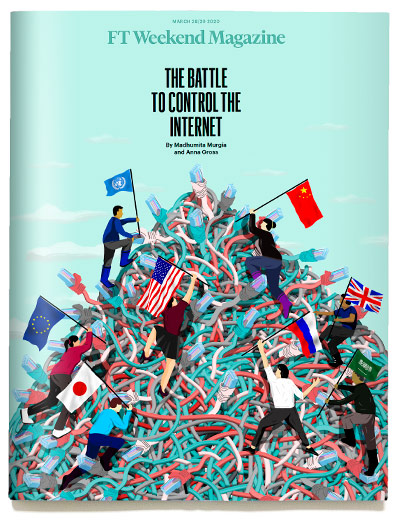 cover illustration for the future of the internet for Financial Times Weekend magazine by Alexander Glandien